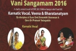 Vani Sangamam 2016 (A charity concert in aid of CHRF, UK)